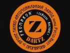 2011 Dartz Logo
