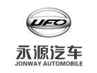 2012 Jonway Logo