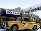1978 Lada 1600 Acropolis Rally