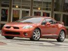 2005 Mitsubishi Eclipse GT SE